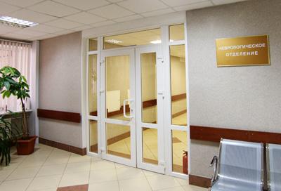 21 больница уфа официальный сайт запись к врачу